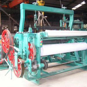 China Harness threading metal wire net weaving machine ZWJ-2100HD wholesale