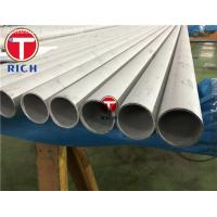 China ASTM A269 TP304/304L TP316/316L TP310 Seamless Stainless Steel Tube wholesale
