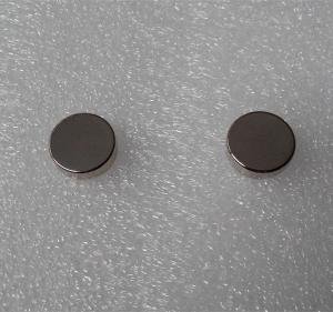China 15mm x 4mm Neodymium Magnet wholesale
