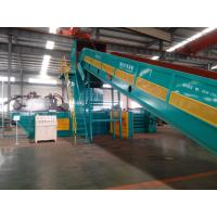 Quality FDY-1250 semi automatic waste paper baling press equipement for sale