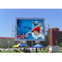 China Automatic Switch Full Color Advertising LED Displays 7000cd/M² Brightness on sale