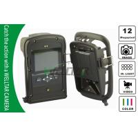 China 12 Megapixel Camo Invisible IR Digital Scouting Camera With 44pcs LEDs wholesale