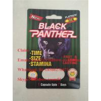 China Black Panther 15000 / 12000 Capsule Blister Paper Card / Male Sexual Performance Enhancement Pill Package wholesale