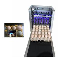 Buy cheap Multiple Nozzle Egg Batch Code Printing Machine With 0 - 5mm Printing Distance from wholesalers
