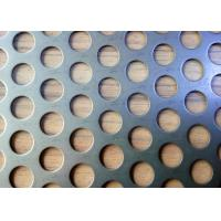 Buy cheap Promotional Perforated Metal Mesh 4x8 Feet Extremely Versatile Functional from wholesalers