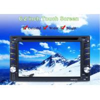 China Digital Touch Screen 2 Din Car DVD Player 2 Din Gps Bluetooth Car Stereo on sale