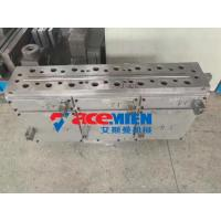 Buy cheap PVC ceiling board making machine/roof panel machine/wall panel machine from wholesalers