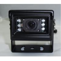 China Waterproof & Night Vision Rear View Cameras for BUS/Car/Heavy Truck/School Bus wholesale