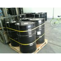 Quality (HMDA/PACM or DC) 4,4'-Methylenebiscyclohexylamine for Epoxy Hardener for sale