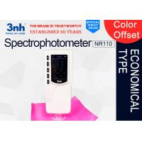 China 4mm Aperture Color Matching Spectrophotometer NR110, Printing paper products Color Tester wholesale