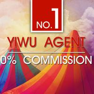 China Professional yiwu agent, commission agent, yiwu futian market, dollar store wholesale
