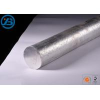 China Extruded Round Pure Magnesium Rod / Bar AZ31B ZK61M AZ91D SGS Certification wholesale