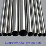 "China 8""  sch40 Super Duplex SS Seamless Pipe ASTM A789 A790 UNS32750 S32760 wholesale"