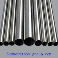 "Quality 8"" sch40 Super Duplex SS Seamless Pipe ASTM A789 A790 UNS32750 S32760 for sale"