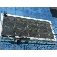 China P5 Smd Waterproof Advertising Led Screens Outdoor Density 4000 3g Wifi wholesale