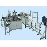 China 220v Disposable Kn95 Face Mask Making Machine  New Condition One Year Warranty wholesale