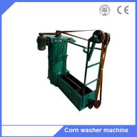 China Factory supply flour processing wheat cleaning and washing machine wholesale