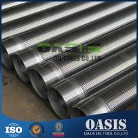 China China factory supply high quality wedge wire wrapped water well screens wholesale