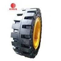 China Wear Resistant Tires 20.5/70-16 880 mm x280mm-20 CCC Certification wholesale
