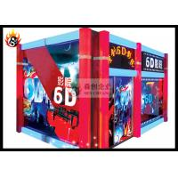 China 6D Cinema Equipment ABS Plastic Frame with Comfortable Cinema Chair wholesale