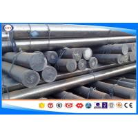 China AISI 1080/NF XC80 / 080A83 Hot Rolled Round Bar , Round Shape Carbon Steel Bar  wholesale