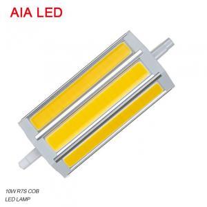 China LED-R7S-8026 AC85-265V 10W COB LED R7S LED Lamp/ LED bulb for IP65 waterproof led flood light wholesale