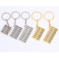 China Abacus Gold and Silver keychain wholesale