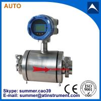 China Tri-clamp electro magnetic flow meter uesd for milk/drinking water/beer with low cost wholesale