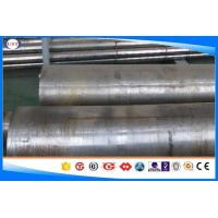 China 34CrMo4 / 4137 / 35CrMo Forged Steel Bar For Mechnical Purpose Dia 110-1200 Mm wholesale