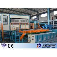 China Multi Function Pulp Molding Equipment , Egg Box Making Machine High Efficient wholesale