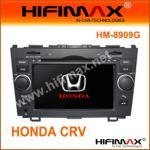 China 7''Car DVD GPS (DVB-T optional)special for Honda new CRV (2006-2011) wholesale