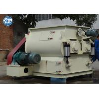 China Horizontal Portable Concrete Mixer Machine Equipped With Fly Cutters wholesale