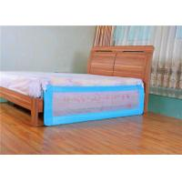 China Soft Summer Side Bed Rail / Removable Twin Bed Guard Rails Adjustable wholesale
