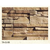 China 2014 hot sell light weight exterior fiber glass stone wall panel wholesale