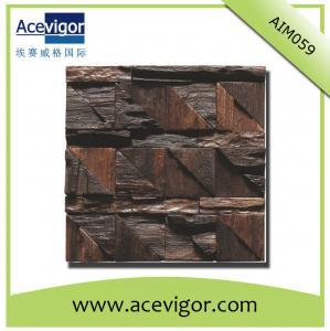 China Wall decoration wood mosaic tiles wholesale