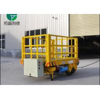 China 20t Steel mill remote control electric coil handling trackless van with railings on sale