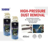 China Compressed Air Duster / Aerosol Electronics Cleaner Dust And Lint Removing Use wholesale