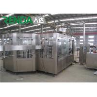 China High Efficiency Water Bottle Filling Machine Washing - Filling - Capping 3 In 1 wholesale