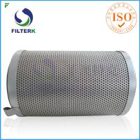 Buy cheap Aluminum Cap Air Compressor Oil Separator Filter Element 20 μM Accuracy from wholesalers