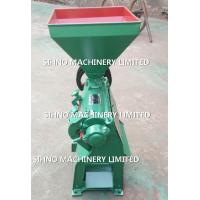 China The factory price Rice huller,Rice peeling machine, wholesale