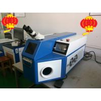 China Inter Water Chiller Jewelry Soldering Machine Suitable Arbitrary Trajectory Welding wholesale