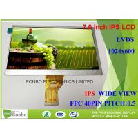 China High Luminance 7 Inch Lcd Screen , 40 Pin Bright Lcd Screen 0.5mm Pin Pitch on sale