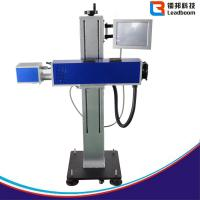 China Glass Engraving Equipment For Wine Bottle Glass , Leather Laser Engraving Machine wholesale