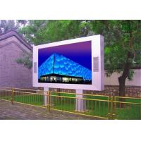 China Red Green Blue RGB LED Display Outdoor Advertising Led Display wholesale