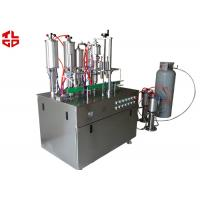 China Aerosol Spray Filling Machine , Automatic Spray Painting Machine Suppliers wholesale