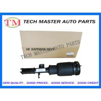 China Front Right Air Suspension Shock , X5 E53 BMW Shock Absorbers 37116757502 wholesale