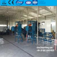 Buy cheap Automatic municipal waste recycling plant urban sorting machine from wholesalers