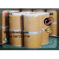 Buy cheap Sebacic Acid CAS 111-20-6 Dyestuff Intermediate 99% High Purity from wholesalers