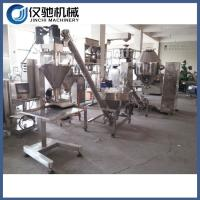 China Auger filler vertical form fill seal machine for flour/Spices powder wholesale