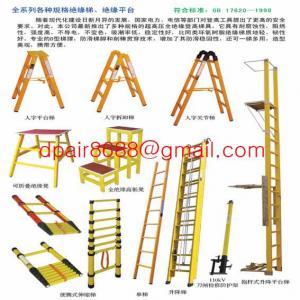 China Life Safe ladder&fiberglass material wholesale